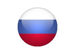 Orosz fordító