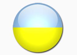 Hivatalos ukrán fordítások készítése